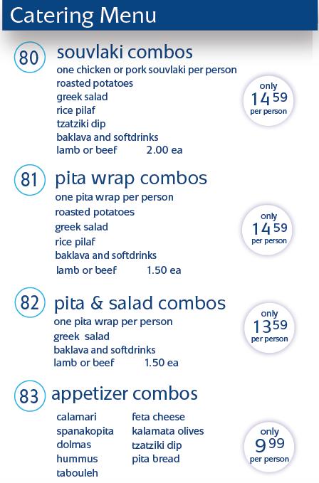 greek on wheels catering menu